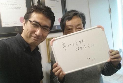 宮越蓉子500 20170308